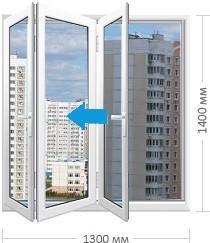Сдвижные складные панорамные окна заказать в Москве и МО