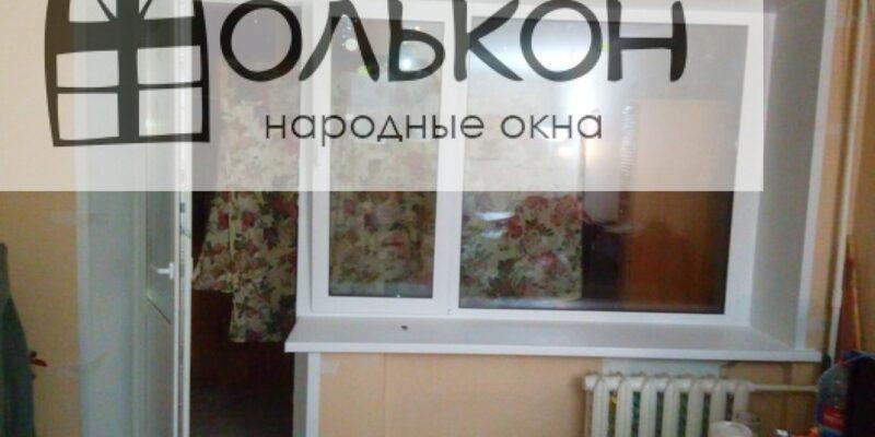 Балконный блок с двухстворчатым окном
