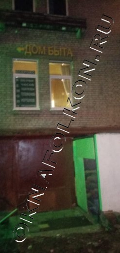 Окна ПВХ сталинский дом